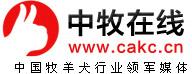 中牧在线-中国牧羊犬在线